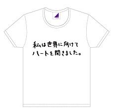 佐々木琴子おもて.jpg